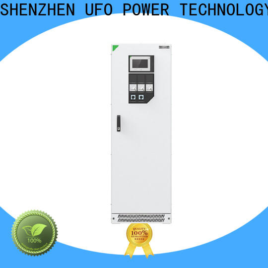 UFO New industrial uninterruptible power supply company for nuclear power industry