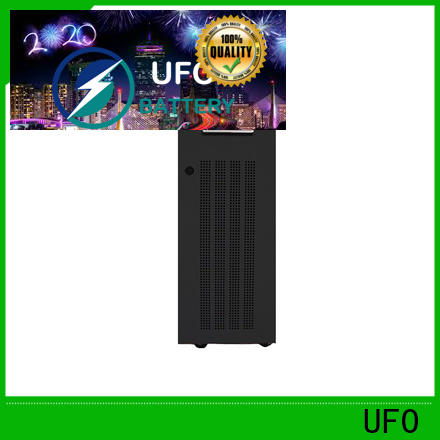 UFO High-quality industrial power supply company for communication base station server