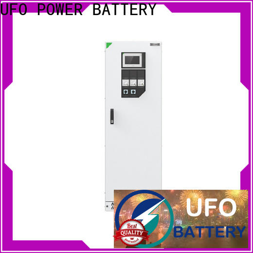 UFO New industrial ups for business for nuclear power industry