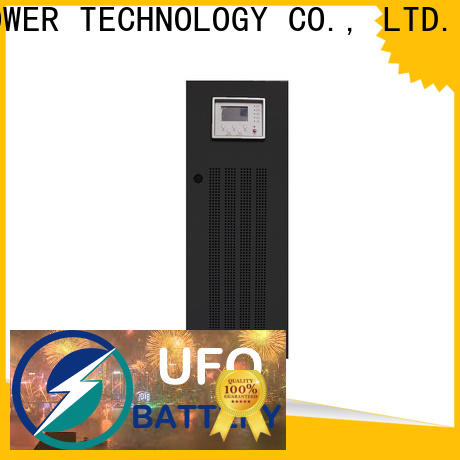 UFO High-quality industrial power supply suppliers for metallurgy industry