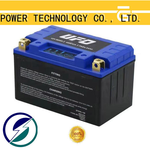 small size 6 volt motorcycle battery UFO