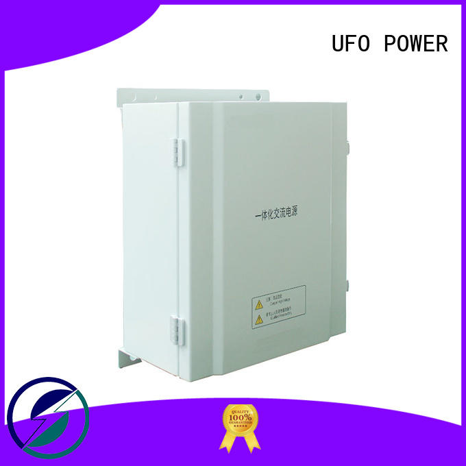 UFO professional dc power supply supplier for signal base station