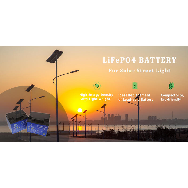 Solar Street Light Lithium Battery | LiFePO4 Battery | Customized Battery Pack