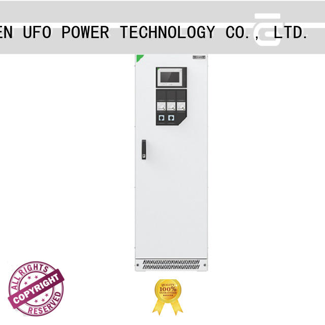 UFO High-quality industrial power supply manufacturers for communication base station server